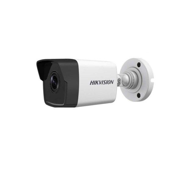 camera hikvision ip