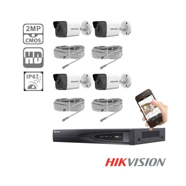 kit camera vidéosurveillance hikvision 2megapixel
